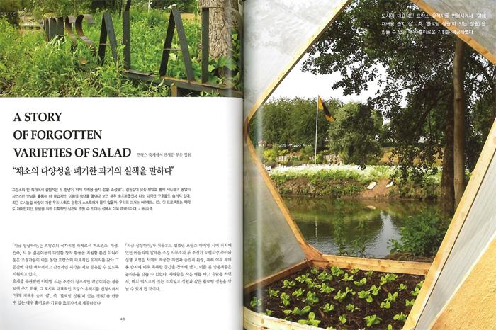 urbanagriculture4